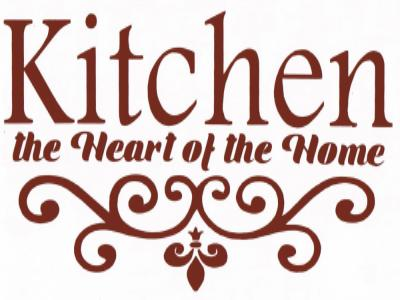 Vinyl Decal - Kitchen